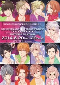 BROTHERS CONFLICT -BROTHERS ON STAGE!-